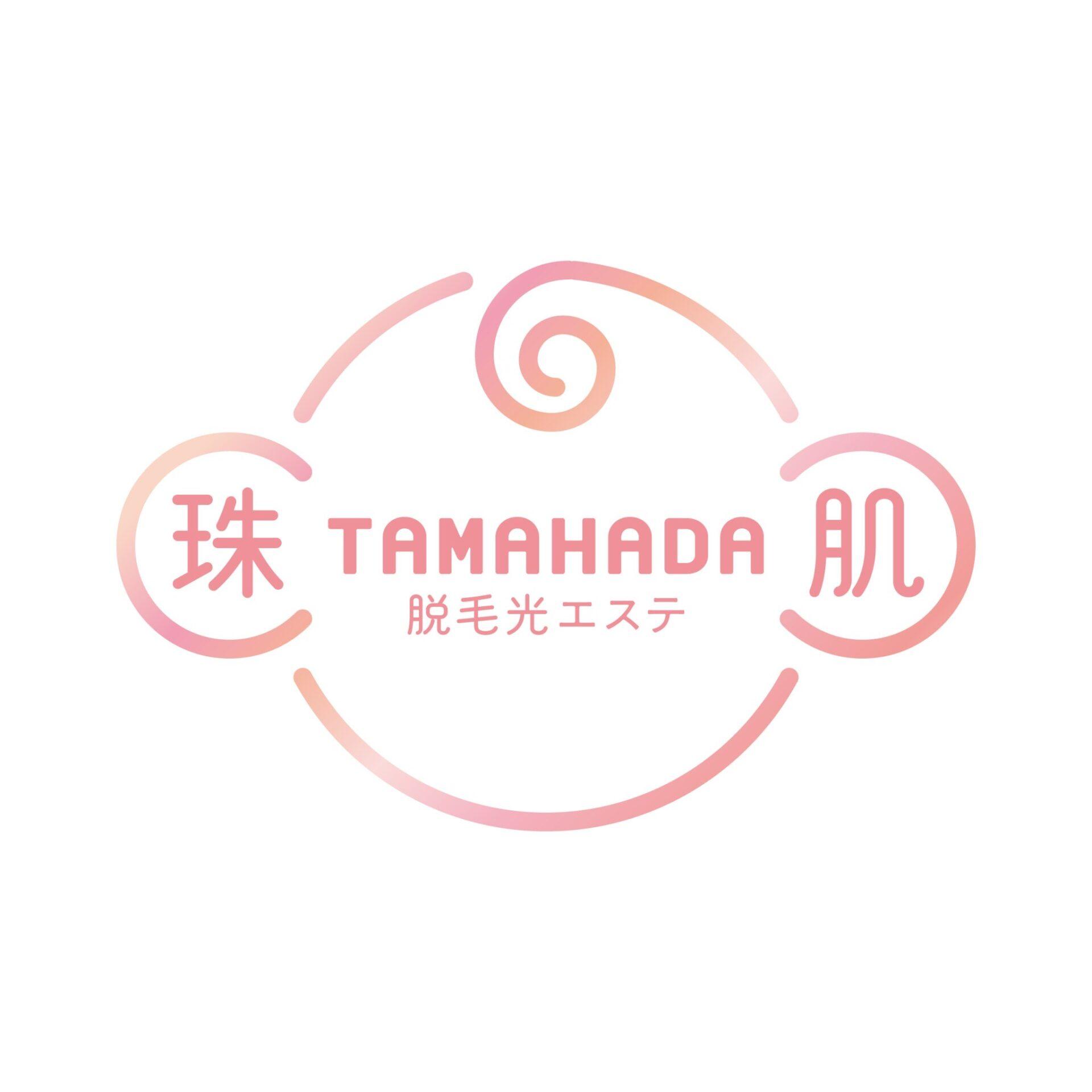 脱毛光エステ 珠肌‐TAMAHADA‐